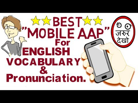 Best app for Learn English Vocabulary and improve English Pronunciation
