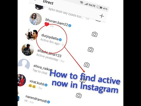 How to find active now in instagram.