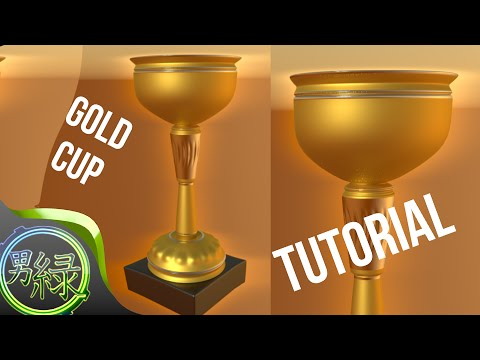How to make a Trophy Gold Cup in Blender