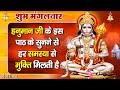 नॉनस्टॉप हनुमानजी भजन - Nonstop Hanuman Bhajan - LATEST LORD HANUMAN BHAJANS संकटमोचन हनुमान अष्टक