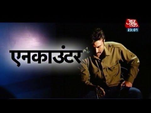 Xxx Mp4 Vardaat Vardaat Encounter Of Gangster Shri Prakash Shukla Full 3gp Sex