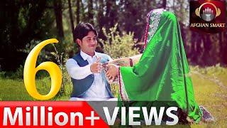Faridoon Angar - Khanum Jani Geney OFFICIAL VIDEO