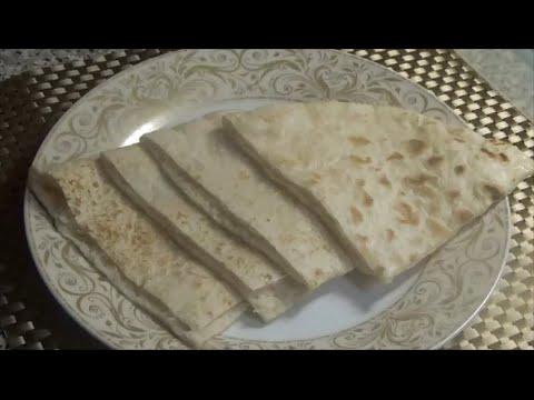Trinidad Sada Roti - Episode 18