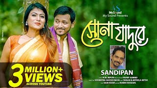 Sona Jadure   Sandipan   Musfiq Litu   Bangla New Song 2017