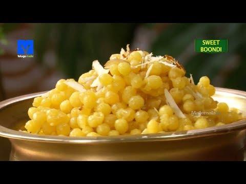 Sweet Boondi (స్వీట్ బూంది) - How to Make Sweet Boondi - Telugu Ruchi - Pindi Vantalu Cooking