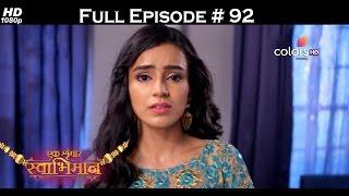 Ek Shringaar Swabhiman - 25th April 2017 - एक श्रृंगार स्वाभिमान - Full Episode (HD)