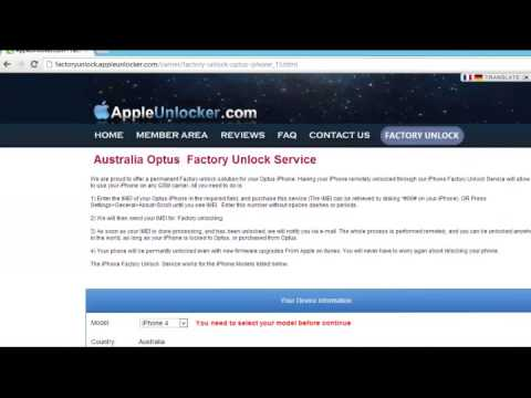 Australia Optus Factory Unlock Service
