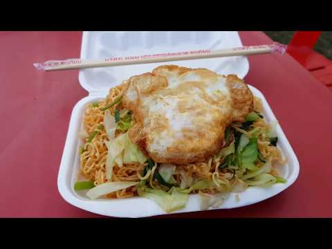 Cambodian fried instant noodle