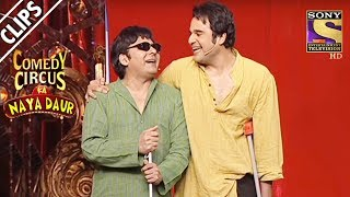 Sports Special With Krushna And Sudesh | Comedy Circus Ka Naya Daur