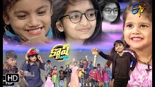 Cash|Naresh,Rithvika,Nehanth,Deevena,Uday,Yodha,Vinny,Sahithi|27th April 2019|Full Episode