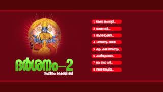 ദർശനം | DHARSANAM 2 | Hindu Devotional Songs Malayalam | Devi Songs