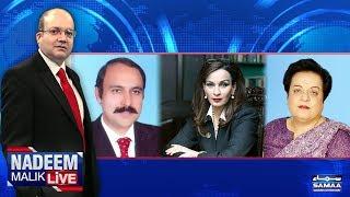 NAB Ke Naye Chairman Ki Karwayi | Nadeem Malik Live | SAMAA TV | 11 Oct 2017