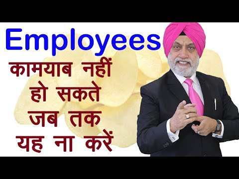 How can employees succeed? Employees motivation video by TsMadaan Motivational Speaker in India