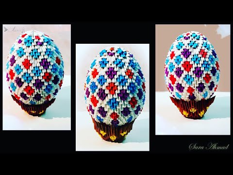 How to make 3d origami Easter egg 2