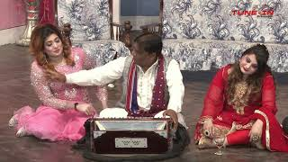 Amanat Chan || Funny Clip|| Best Performance 2019 || New Punjabi Stage Drama Clips