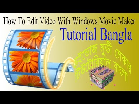 Video editing Windows Movie Maker Tutorial-How to make Movie from pictures, Images music and sound