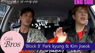 "Kim Jiseok & Park Kyung Celeb Bros EP1 ""Smell of the idol"""