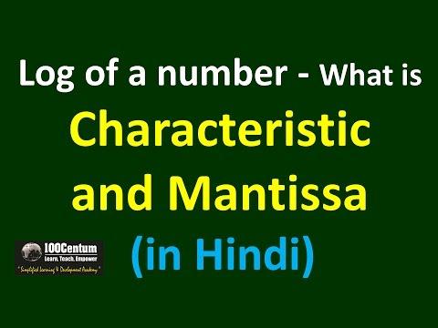 Logarithm - Characteristic and Mantissa - Q0212 (in Hindi)