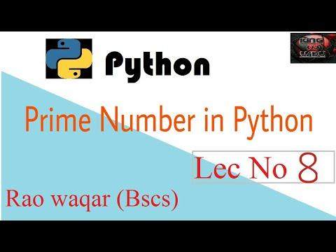 Prime Number in Python in Urdu/Hindi