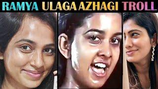 Ulaga Azhagi Ramya Pandian Troll   Tamil   Photoshoot   Social Media   Rakesh \u0026 Jeni 2.0