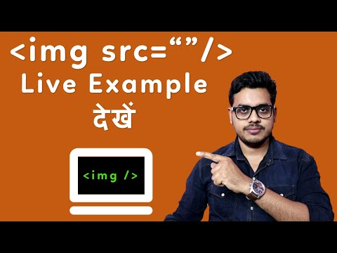 HTML Image tag | simple example of Image tag