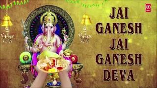 Ganesh Aarti, JAI GANESH DEVA by Anuradha Paudwal with Hindi, English LyricsI I Full Video Song