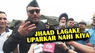 Jackie Shroff GETS ANGRY During Tree Plantation Drive And What Happened Next...