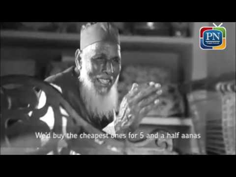 The Retired Postmaster ( QADRI'S ) Who Built A Taj Mahal as memorial to dead wife