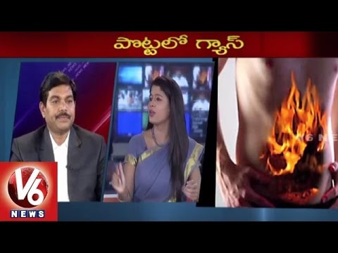 Special Discussion on Gastric Problems | Gastroenterologist Dr Ramana | V6 News