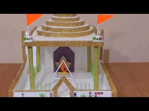 HOW TO :: MAKE A BEAUTIFUL TEMPLE AT HOME || GANESH  MANDIR MAKING BY THERMACOL