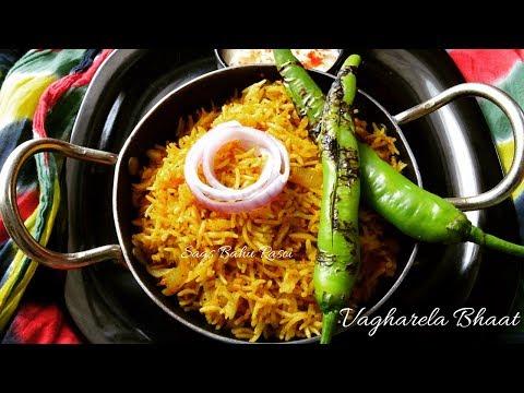 Vagharela Bhaat Recipe | Gujarati Style Stir Fried Rice From Leftover Rice | SaasBahuRasoi