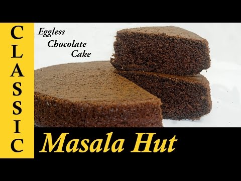 Eggless Chocolate Cake Recipe | How to make Chocolate Cake in Pressure Cooker