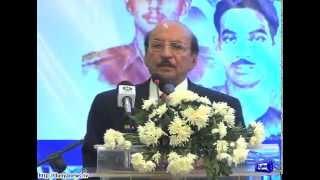 Saien Qaim Ali Shah