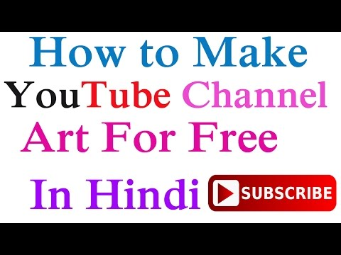 How to Make Youtube Channel art For Free in Hindi    Technical Naresh