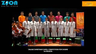 Mannin Mazhayai- Latest NewTamil Christmas Carol Songs 2016   Thomas Jacob Kaithayil   CAROLSAV 2016