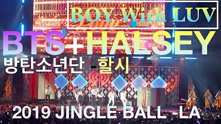 BTS -작은것들을 위한 시 'Boy With Luv' feat. HALSEY.  아미들의 열성적인 응원과 떼창. 마치 콘서트장에 온듯.