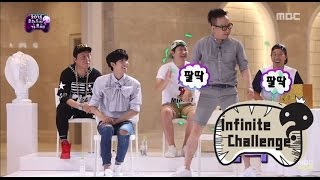 Where can I stream Infinity Challenge from ep 1? with