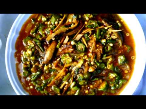 HOW TO COOK SPECIAL OGBONO SOUP WITH AFRICAN OIL BEAN