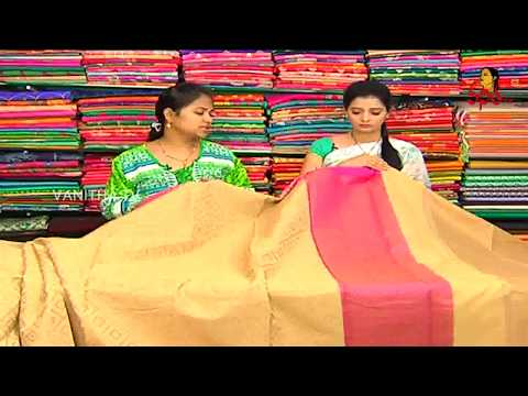 Cream & Pink Colour Combination Patola Kota Saree || New Arrivals || Vanitha TV