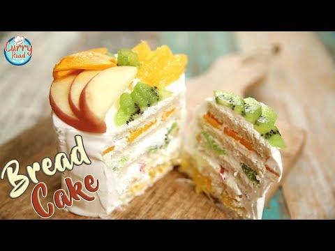 Bread Cake Recipe | No Bake Eggless Cake Made Using Slice Bread | Quick & Easy Cake Recipe | Bhumika