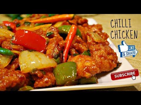 Chilli Chicken  | Spicy Chilli Chicken| HOW TO MAKE CHILLI CHICKEN