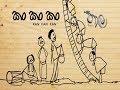 Download  Kan Kan Kan - Thaala | Official Music Video | MEntertainments MP3,3GP,MP4