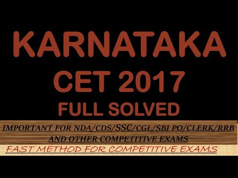 KARNATAKA CET 2017 SOLVED PAPER || ALSO IMPORTANT FOR NDA , JEE ADVANCED AND OTHER ENTRANCE EXAMS