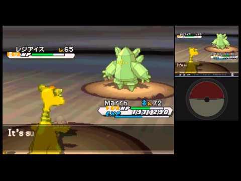 Pokémon Black 2 & White 2 | Legendary Pokémon: Regice