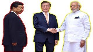 दक्षिण कोरिया भारत पर इतना मेहरबान क्यों हो रहा है??