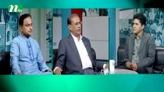 Ei Somoy | Episode 2389 |Talk Show | News & Current Affairs