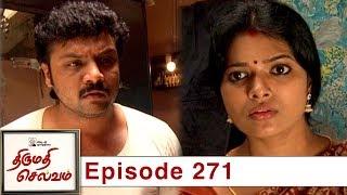 Thirumathi Selvam Episode 271, 16/09/2019 | #VikatanPrimeTime