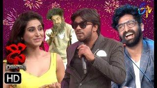 Dhee Champions   6th November 2019   latest Promo   ETV Telugu