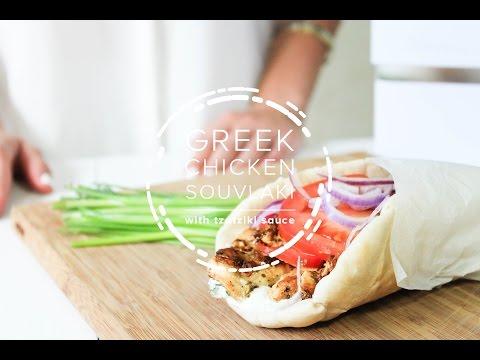 Chicken Souvlaki - Quick & Easy Recipe