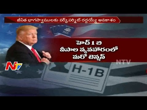 Donald Trump Another Restriction on H1B Dependent Visa || NTV